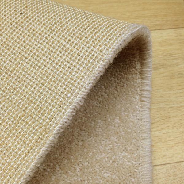 Tapis sur mesure en laine couleur beige clair - Grand tapis beige ...